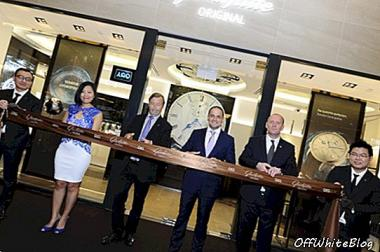 Glashütte Original Thrills Singapore Collectors - svet hodiniek (wow)